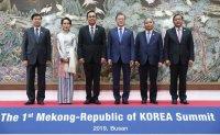 S. Korea, Mekong nations pick 7 priority cooperation sectors in Busan summit
