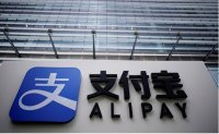 China plans tougher antitrust rules for non-bank payments industry