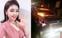 Expressway car crash injures trot singer Song Ga-in