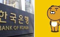 Kakao mentors Bank of Korea on AI, blockchain