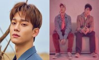 EXO's Chen, Dynamic Duo collaborate for 'You'
