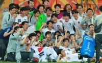 U-20s team become Korea's first World finalists