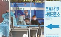 Itaewon club cases emerge as Seoul's 2nd biggest cluster infection
