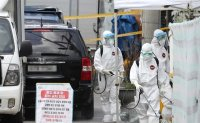 South Korea fears nationwide surge in coronavirus cases