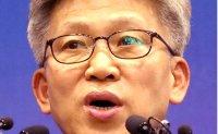 Ulsan vice mayor summoned in election-meddling probe