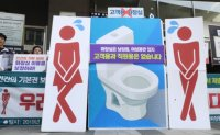 Separating staff, customer restrooms to be banned