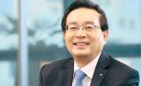 Woori Financial opens fintech R&D center in Vietnam