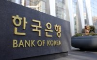 Bank of Korea freezes key rate amid virus fallout and growing household debt