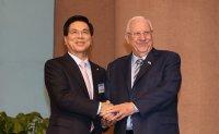 Israeli president invites Korean Christians to Jerusalem