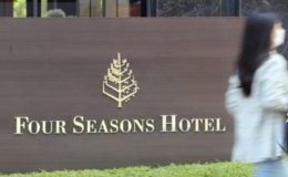 Four Seasons Hotel staff member tests positive for COVID-19