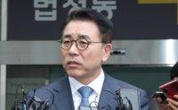 Shinhan cleared of leadership vacuum risk