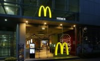 McDonald's Korea to open restaurant kitchens