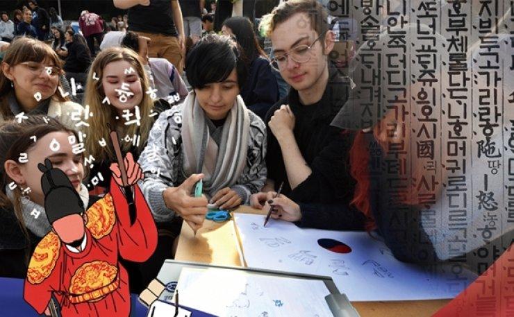 K-pop's global appeal creates Hangeul craze