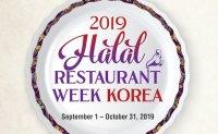 Korea to hold promotional events of halal restaurants