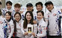 Bosnian boy thanks South Korean curling team for support