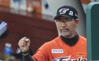 Grounded Eagles: How KBO's worst team has lost 14 straight