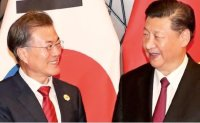 Why Moon begging for Xi's visit to Korea?