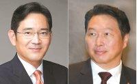 Are Samsung, SK, Hyundai preparing for M&As?
