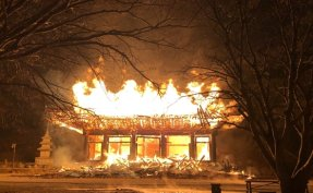 Fire engulfs old Buddhist temple in southwestern region