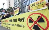 Korea struggles to stop Japan's release of radioactive water