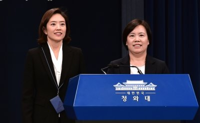 Cheong Wa Dae undergoing exodus of officials ahead of April general election