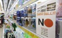 Korea slips to become Japan's No. 4 export destination amid trade row: data
