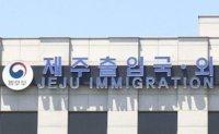 S. Korea grants refugee status to Chinese broker for N. Korean defectors
