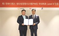 Hanwha Defense certified for productivity
