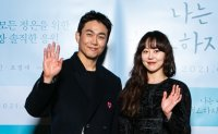 'It's Okay to Not Be Okay' star Oh Jung-se returns with powerful social drama