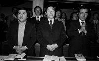 Ex-lawmaker, eldest son of former President Kim Dae-jung, dies