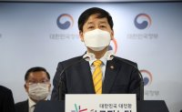 Korea, China strongly protest Japan's radioactive water release decision