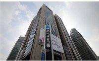 Woori Financial Group to apply ESG principles at all subsidiaries