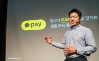Kakao Pay tops mobile payment app ranking