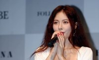 HyunA delays comeback due to health concerns