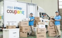 Coupang's market value expected to exceed $50 billion