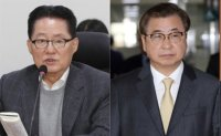 New unification minister, spy agency chief and national security adviser nominated