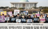 Speaker Moon's compromise deal faces strong backlash