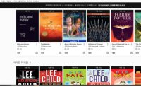 As people practice social distancing, Seoul Library's e-books gain popularity