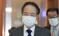 S. Korea summons Japan envoy over broken promise on forced labor victims
