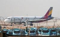 Will Jin Air, Air Busan rebrand as Asiana?