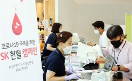 SK' s blood donation campaign