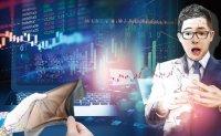 Securities firms stop providing loans