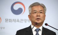 Two Koreas push for joint team in 2020 Tokyo Olympics