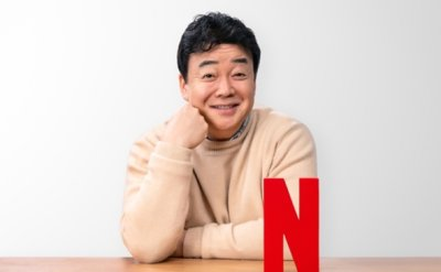 Star chef Paik Jong-won to host Netflix food show