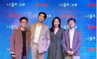 Netflix series 'My Holo Love' features human-AI romance