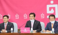 Main opposition hesitant about merger with satellite party