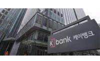 FSC's decision clouds K bank's future