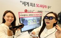 LG Uplus leads efforts to export 5G content through partnerships