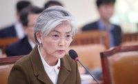 FM hints S. Korea unlikely to send forces to Hormuz