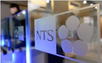 NTS targets multinational firms